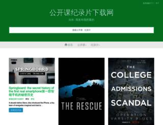 opclass.com screenshot