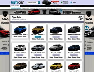 opel-astra.infocar.ua screenshot