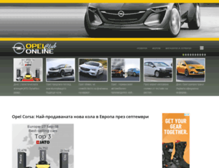 opelclub-bg.net screenshot