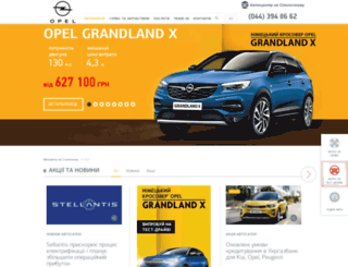 opelukraine.com screenshot