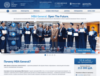 open-mba.ru screenshot