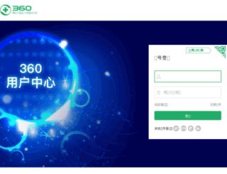 open.1360.com screenshot