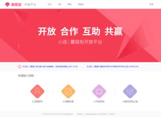 open.meilishuo.com screenshot