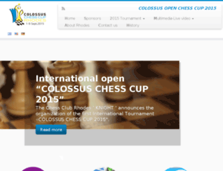 open2015.ippotis.com screenshot