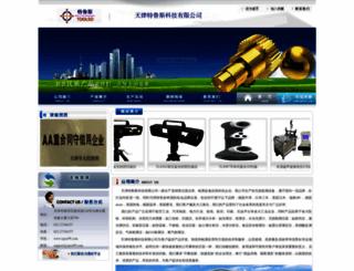 open99.com screenshot