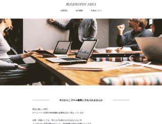 openarea.co.jp screenshot
