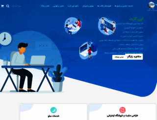 opencart.ir screenshot
