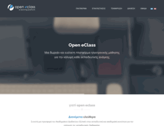 openeclass.org screenshot