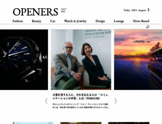openers.jp screenshot