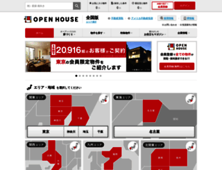 openhouse-group.com screenshot