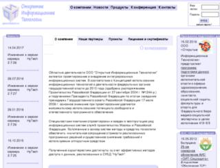 openinfotech.ru screenshot