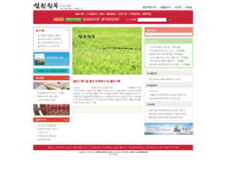 openjb.co.kr screenshot
