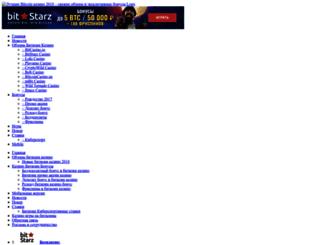 openlgtv.org.ru screenshot