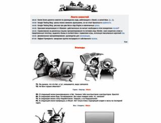openquality.ru screenshot