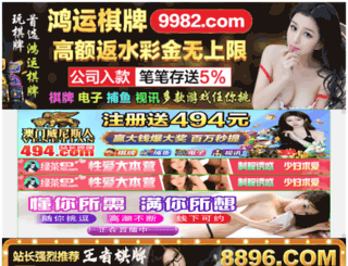 openredes.com screenshot