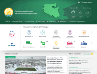 openrepublic.ru screenshot