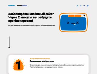 openrunet.org screenshot