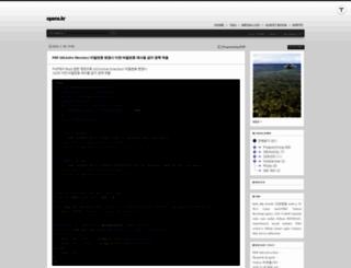 opens.kr screenshot