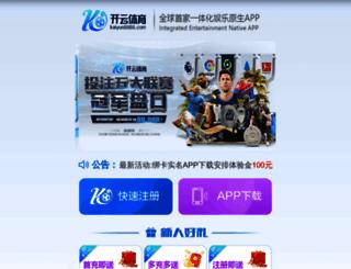 opensailingusa.com screenshot