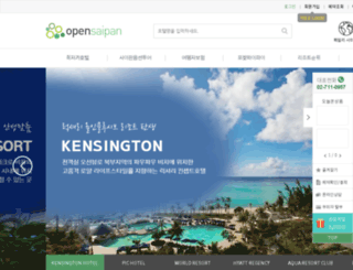 opensaipan.co.kr screenshot