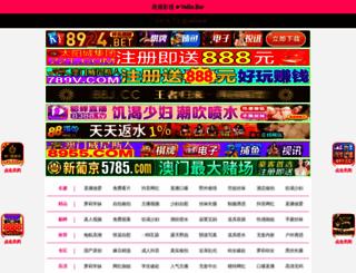 openskyvideo.com screenshot