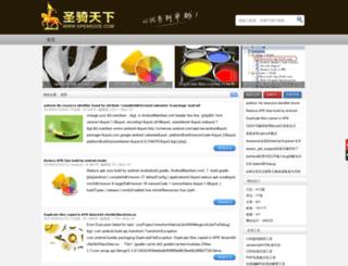 opensoce.com screenshot