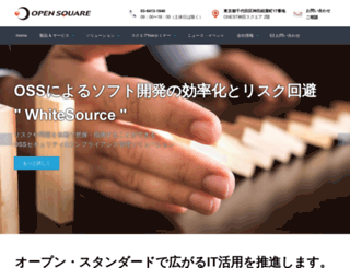opensquare.co.jp screenshot