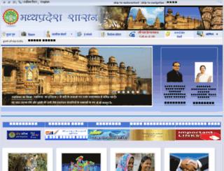 opensso.mp.gov.in screenshot