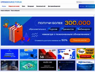 openssource.info screenshot