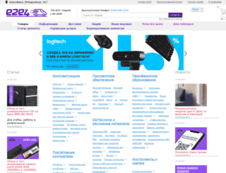 opentech.ru screenshot