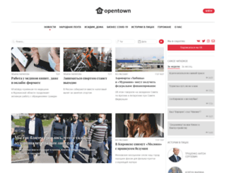 opentown.ru screenshot