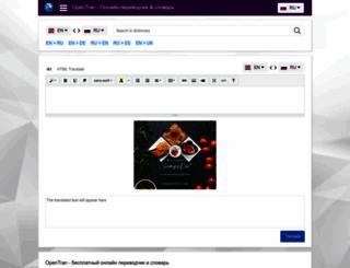 opentran.net screenshot