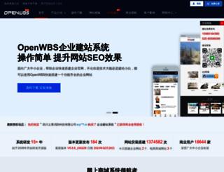 openwbs.com screenshot