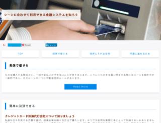 openworldtelecom.com screenshot