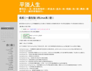 openzj.com screenshot