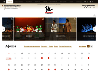 opera-samara.net screenshot