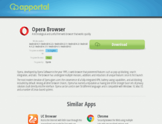 opera.apportal.co screenshot