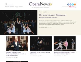 operanews.ru screenshot