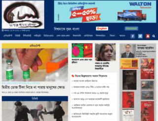 operbangla.com screenshot