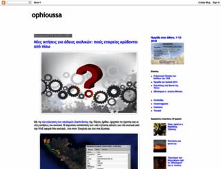 ophioussa.blogspot.com screenshot
