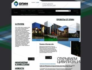 opin.ru screenshot