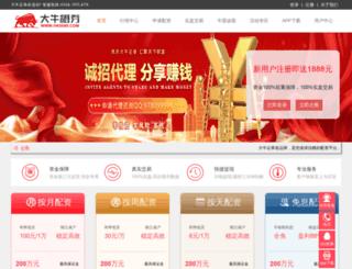 opinion-central.com screenshot