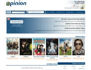opinion.co.il screenshot