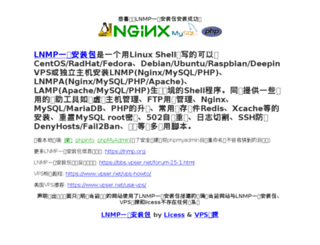 opinioncenter.li screenshot