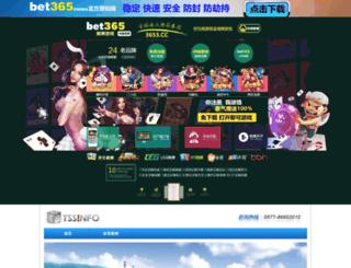 opinionsofone.com screenshot