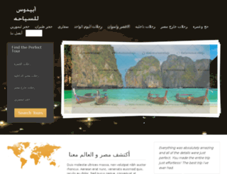 opitravel.net screenshot