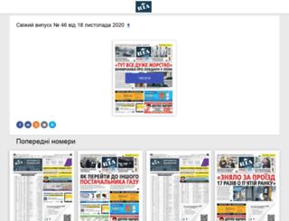 oplaty.ria.ua screenshot