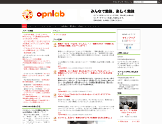 opnlab.com screenshot