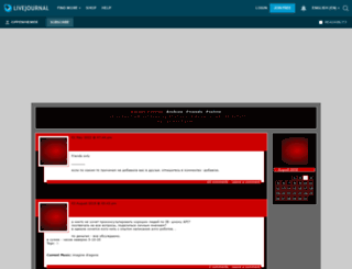 oppenhiemer.livejournal.com screenshot