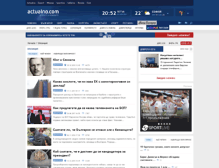 opposition.actualno.com screenshot